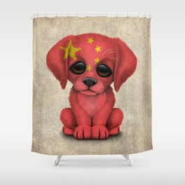 Cute Puppy Dog with flag of China Shower Curtain