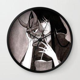 Hannyah Wall Clock