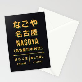 Vintage Japan Train Station Sign - Nagoya Chubu Black Stationery Cards