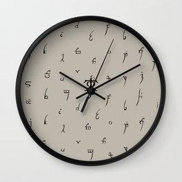 Elvish Letters Wall Clock
