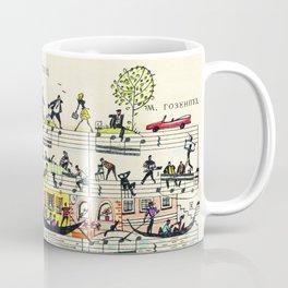 6 etude Coffee Mug