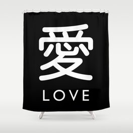 Love - Cool Stylish Japanese Kanji character design Shower Curtain