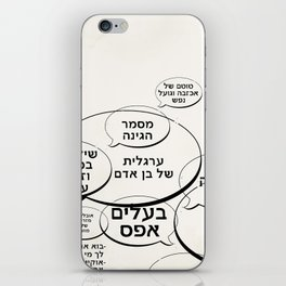 """Dialog with the Dog - G01 - """"Words"""" iPhone Skin"""
