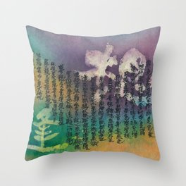 The deceased sister-in-law (Heart Sutra/般若心経)  Throw Pillow