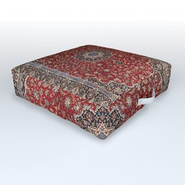 N63 - Red Heritage Oriental Traditional Moroccan Style Artwork Outdoor Floor Cushion