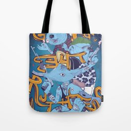 Gang of the Ruthless Animals Tote Bag