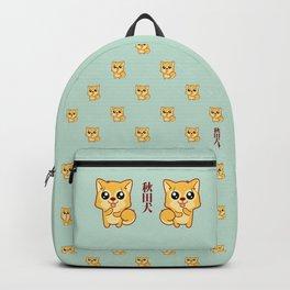 Hachikō, the legendary dog pattern (Green) Backpack