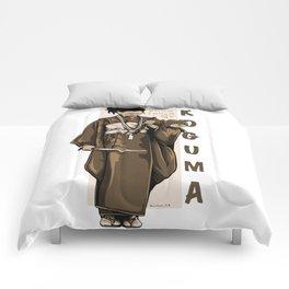 Don't Touch My KOGUMA Comforters