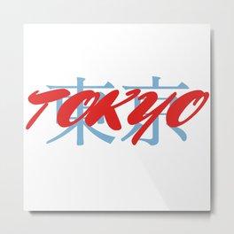 Tokyo Spirits Metal Print