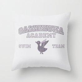 Samezuka - Duck Throw Pillow