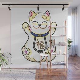 Happy Cat Wall Mural