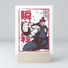 Akuma Gouki street fighter Mini Art Print