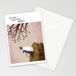 Possibility Stationery Cards