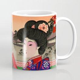Two Geishas Coffee Mug