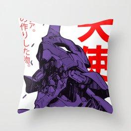 Eva 01 japan Throw Pillow