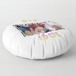 BTS Song IDOL Design - Jungkook Floor Pillow