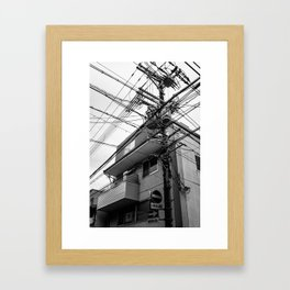 Interweaving Life Framed Art Print
