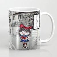 manga Mugs featuring Shoujo Manga  by I love Bubbah