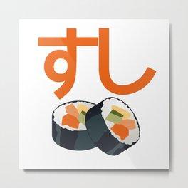 Sushi I Metal Print