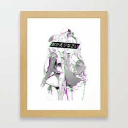 WELCOME HOME - Sad Japanese Anime Aesthetic Framed Art Print