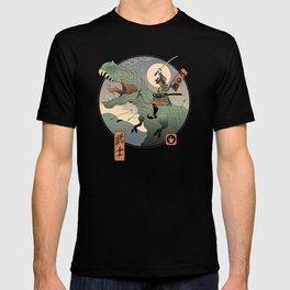 Jurassic Samurai T-shirt
