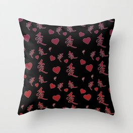 Ai no Rabu Throw Pillow