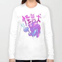 kaiju Long Sleeve T-shirts featuring Kaiju Killer by Press Start