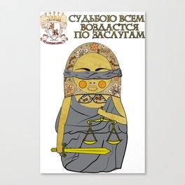Themis/Femida Matryoshka Canvas Print