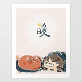Warm Days with Kitty Art Print