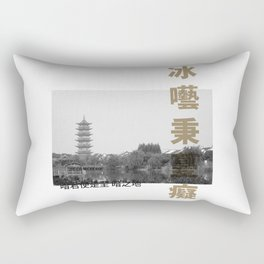 Guiyang Series #15 Rectangular Pillow
