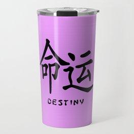 "Symbol ""Destiny"" in Mauve Chinese Calligraphy Travel Mug"