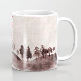 Japanese Landscape v5 Coffee Mug