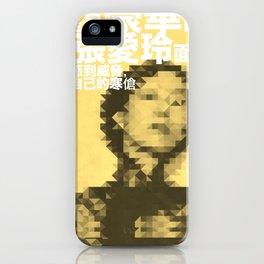 Eileen Chang Digital iPhone Case