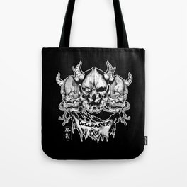 """DISCHARGE EXPEDITION"" Tote Bag"