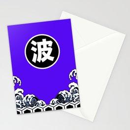 波 (wave) Stationery Cards