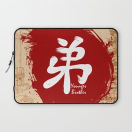 Japanese kanji - Younger brother Laptop Sleeve