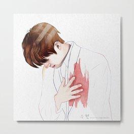 heart is hurt Metal Print