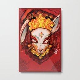 Zero III Print Metal Print