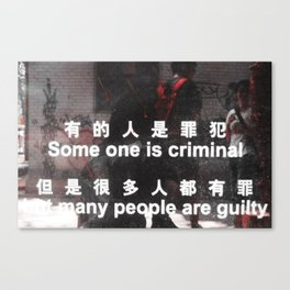 someone is criminal, but many people are quility Canvas Print