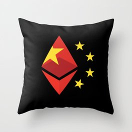 China flag ethereum Throw Pillow