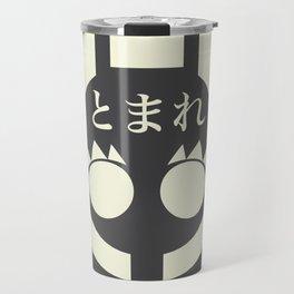 Stop! (ivory) Travel Mug