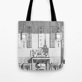 Garth antique fine art print Tote Bag