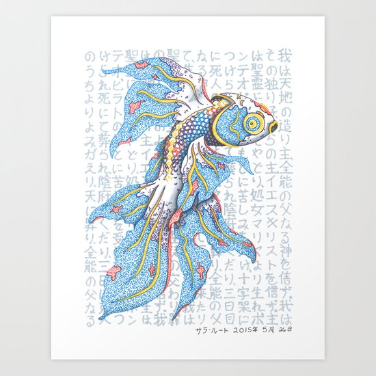 Koi fish art print by madameace society6 for Koi fish art print