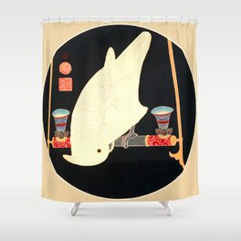 A White Macaw by Ito Jakuchu - Japanese Vintage Woodblock Painting Shower Curtain