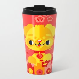Year of the Dog 2018 Metal Travel Mug
