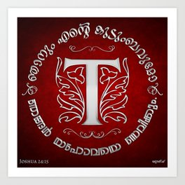 Joshua 24:15 - (Silver on Red) Monogram T Art Print
