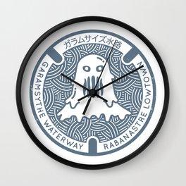 Garamsythe Waterway (Final Fantasy XII) Wall Clock