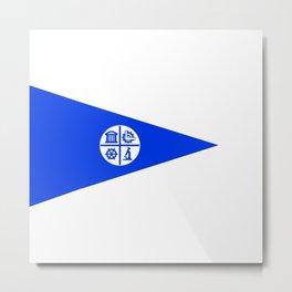 flag of Minneapolis Metal Print