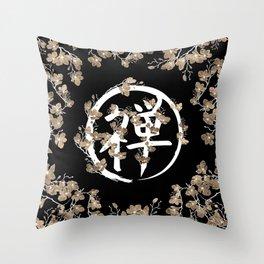 Blossoming Enso circle and Zen hieroglyph #3 Throw Pillow