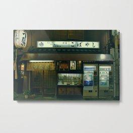 Japanese Restaurant Metal Print